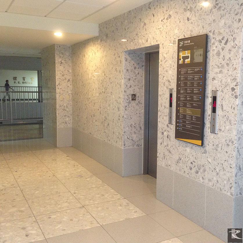羅馬崗石人造石獲得GreenGuard Gold認證,不排放萬種毒氣在國際間公認是學校醫院等空間的最適建材。