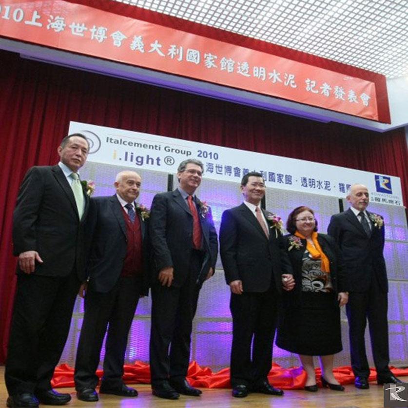 上海世博會義大利館使用i.light 羅馬透明水泥